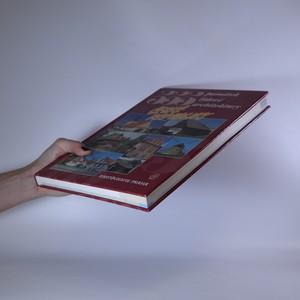 antikvární kniha Pětset padesát pět památek lidové architektury České republiky, 2000