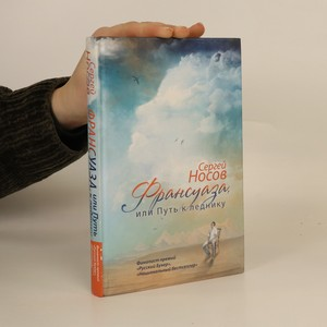 náhled knihy - Франсуаза, или, Путь к леднику