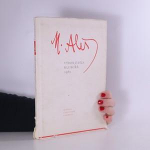 náhled knihy - Výbor z díla Hluboká 1962 (obrazové přílohy součástí)