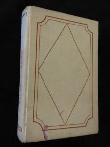 Ohnivé písmo (Ocpl, 424 s., b přeb., raz.)