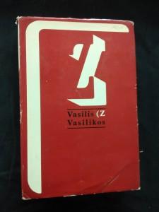 náhled knihy - Z (Ocpl, 446 s., ob, vaz, front. Z. Ziegler)