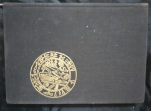 náhled knihy - Za tajomstvom ríše Chetitov (1. vyd., A4, Ocpl, 248 s., il a foto)