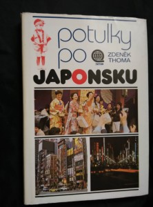 náhled knihy - Potulky po Japonsku (A4, Ocpl, 224 s, 40 s. obr příl.)