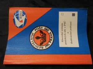 náhled knihy - Abecední seznam pražských ulic s PSČ a dodávacími poštami k 28. 2. 1991(Obr., 208 s.)