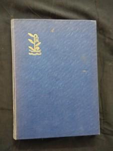 náhled knihy - Povídky Jakuba Kuchtíka (Ocpl, 108 s. typo J. Čapek, bez přebalu)