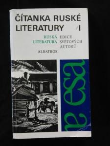 Čítanka ruské literatury I - Stará a klasická literatura (Obr, 392 s.)