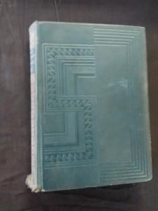 náhled knihy - Vysoká hra (Ocpl, 272 s.)