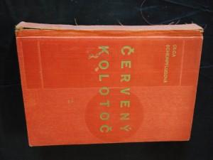 náhled knihy - Červený kolotoč (Ocpl, 212 s, b ob.)