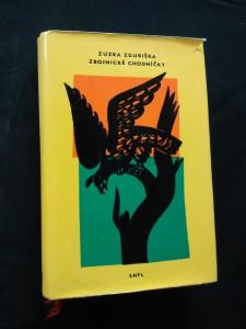náhled knihy - Zbojnické chodníčky (ob. + il. K. Vaca)