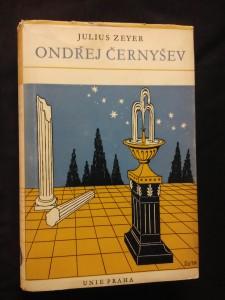náhled knihy - Ondřej Černyšev (ob. + typo Z. Guth)