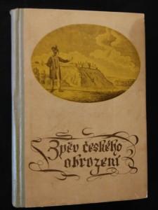 náhled knihy - Zpěv českého obrození 1750 - 1866 (Oppl)