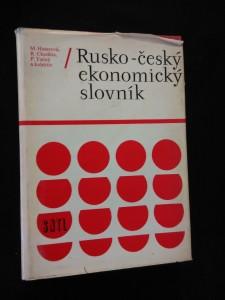 Rusko - český ekonomický slovník (Ocpl, 424 s.)