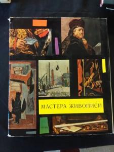náhled knihy - Mastera živopisy iz sobranij Nacionalnoj galereji v Prage (Ocpl, 265x310, 18 s textu, 100 vlep. Bar obr.)