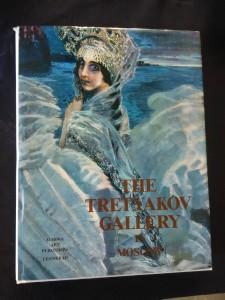 náhled knihy - The Tretyakov gallery in Moscow - Old Russian Art, 19., 20. stol., Soviet Art (Ocpl, A4, 328 s., 155 repro, ochr. karton)