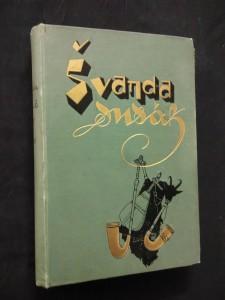 náhled knihy - Švanda dudák 2/96 (Ocpl, 260 s.)