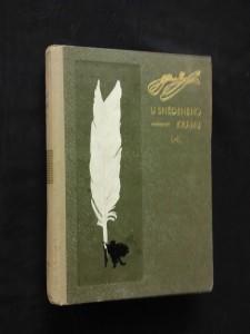 náhled knihy - U snědeného krámu I, II Martin Žemla/ Rodina Šustrových (Oppl, 312 s.)