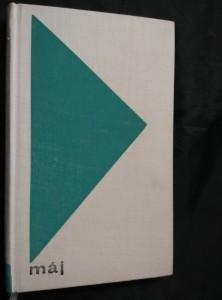 náhled knihy - Cena vítězství (Ocpl, 216 s., 48 příl, dosl. A. Lustig, bez přebalu)