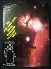 náhled knihy - Sto astronomických omylů?