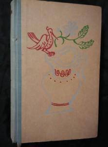 náhled knihy - Lidové povídky z Podkrkonoší (Oppl, 456 s., 49 il,)