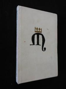 Ošklivá vévodkyně Markéta Pyskatá (Ocpl, 246 s., il. F. Turek)