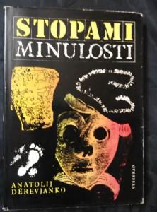náhled knihy - Stopami minulosti - archeologický průvodce Sibiří (Ocpl, 200 s.)