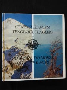 náhled knihy - Od moře k moři - Putování po Severním Kavkazu (lam, nestr., čtyřjaz.)