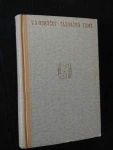 náhled knihy - Zázračná země (Cpl, převazba, 339 s.)