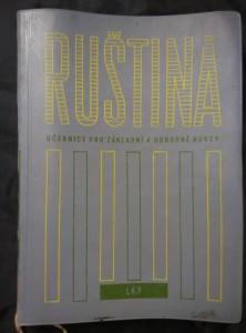 náhled knihy - Ruština - učebnice pro základní a odborné kroužky (Ockž., 200 s.)