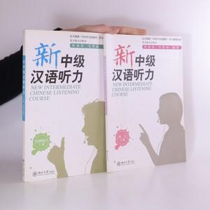 náhled knihy - New Intermediate Chinese Listening Course (2 svazky, učebnice a pracovní sešit)