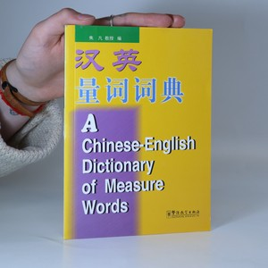 náhled knihy - A Chinese-English Dictionary of Measure Words