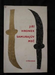 náhled knihy - Samurajův meč (Ocpl, 248 s.)