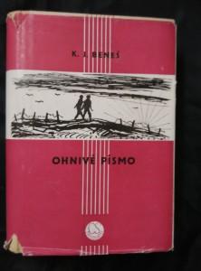 náhled knihy - Ohnivé písmo