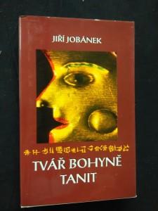 náhled knihy - Tvář bohyně Tanit (pv, 352 s.)