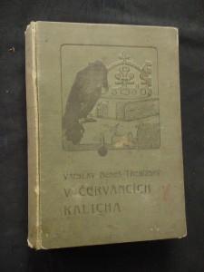Sebrané spisy II - V červáncích kalicha (Ocpl, 434 s.)