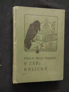 náhled knihy - Sebrané spisy IV - V záři kalicha (Ocpl, 428 s.)
