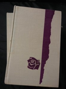 náhled knihy - Odviate vetrom I, II (Ocpl, 557 s., bez přeb.)