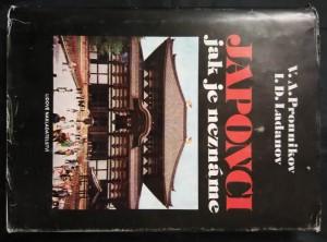 náhled knihy - Japonci, jak je neznáme - management, vzdělání atd. (Ocpl, 232 s., bar. foto)