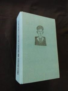 náhled knihy - Příběhy z dětství i z dospělosti (Ocpl, 632 s., il. K. Lhoták, b. ob.)