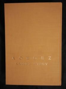 náhled knihy - Zborov (Cpl, přev., 352 s., fotopříl.)