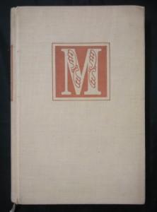 náhled knihy - Větrná růžice (Ocpl, 180 s., 16 s. obr příl)