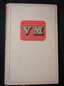 náhled knihy - Stavy rachotí (Ocpl, 256 s.)