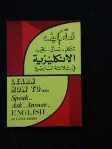 náhled knihy - Leard how to? (anglo-arabská učenice a četba)