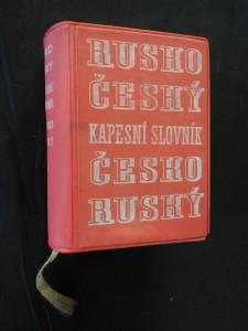 náhled knihy - Rusko-český a česko-ruský kapesní slovník (A6, plast, 948 s.)