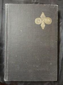 náhled knihy - Za branou minulosti (A4, Ocpl, 232 s., 32 s. příl, 85 obr.)