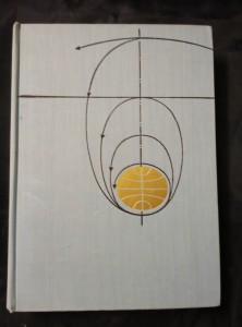 náhled knihy - Dvacáté století - 1963/1964