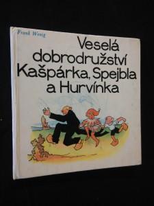 Veselá dobrodružství Kašpárka, Spejbla a Hurvínka (lam, 60 s., il. J. Skupa)
