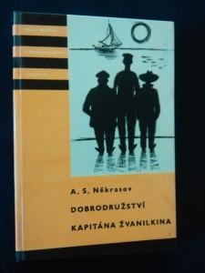 náhled knihy - Dobrodružství kapitána Žvanilkina (KOD 42, lam, 164 s., il. A. Born, O. Jelínek)