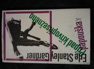 náhled knihy - Případ křivopřísežného papouška (Ocpl, koláže)