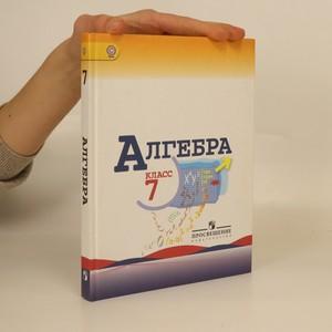 náhled knihy - Алгебра. 7 класс. (Algebra. 7. třída)