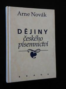 náhled knihy - Dějiny českého písemnictví (pv, 320 s.)